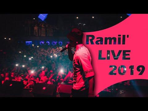 Ramil' — Хочешь со мной, Ау, Пальцами по губам и другие хиты! | Нижний Новгород | LIVE 2019