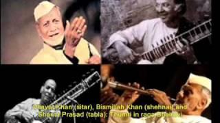 Vilayat Khan, Bismillah Khan, Shanta Prasad--Thumri in Bhairavi
