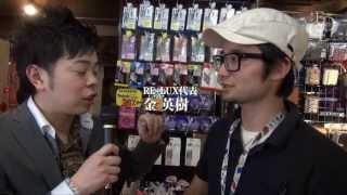 2013年4月21日に開催された 町田ダーツ店舗合同ハウストーナメント『東...