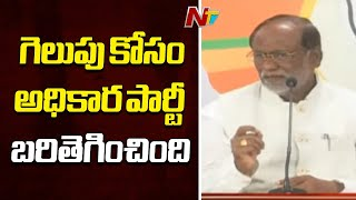 Telangana BJP Chief Laxman Angry On TRS Party | Municipal Elections 2020 | NTV