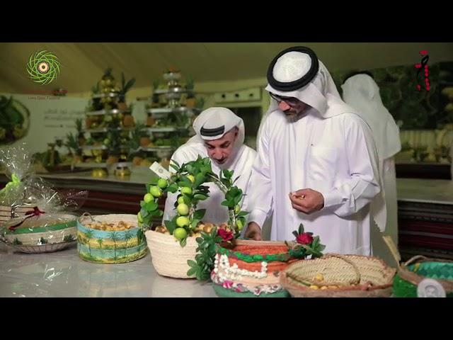 مركز حمدان بن محمد لإحياء التراث يطلع على المؤسسات والمزارع العارضة في مهرجان ليوا للرطب