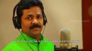 നൂപുരം, പുതിയ മലയാള ലളിതഗാനം, NUPURAM, New Malayalam Song, Male