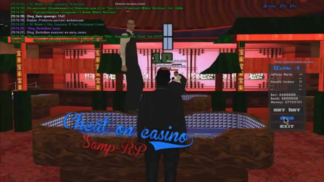 Чит на казино самп рп 0.3.7 интернет казино биг азарт