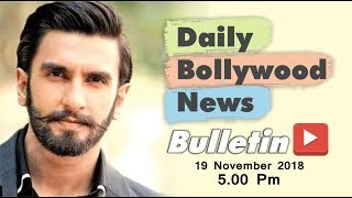 Latest Hindi Entertainment News From Bollywood | Ranveer Singh | 19 November 2018 | 5:00 PM
