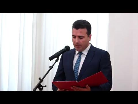 Ѓорге Иванов го даде мандатот на Зоран Заев