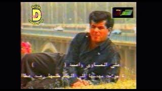 علي محمود العيساوي - من اشوكت تسال علية #تلفزيون الشباب