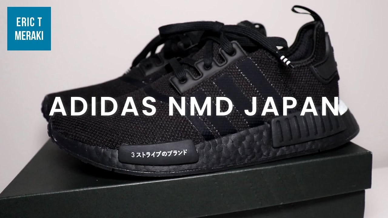 8ac89792e609d REVIEW  ADIDAS NMD R1