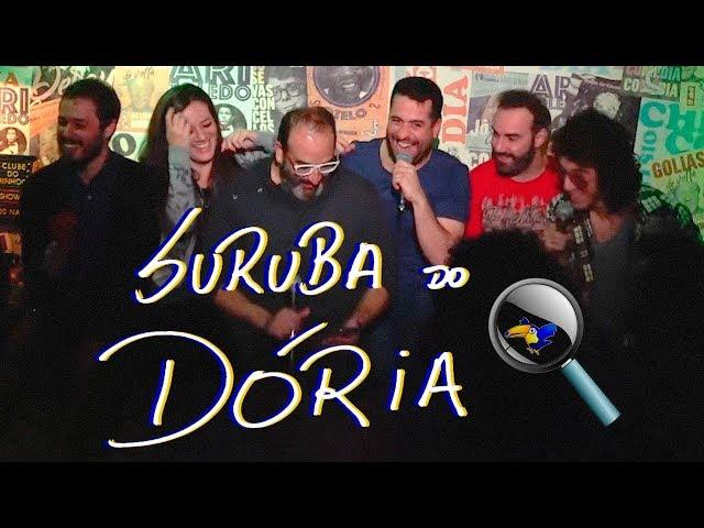 """SURUBA COMENTA SURUBA DO """"DÓRIA"""""""