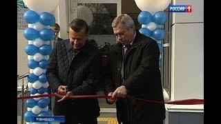 В Новочеркасске открыли новый спорткомплекс