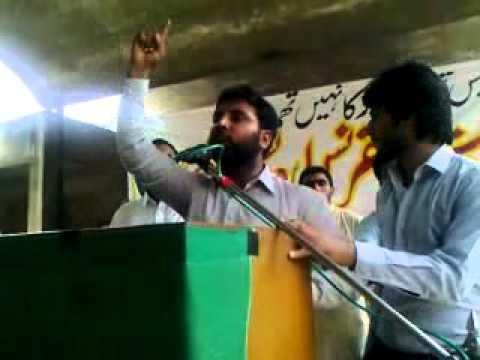 Shahadat Awais Aqeel Conference at PU Lahore part 6