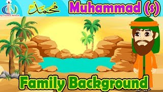 Prophet Muhammad (s) Ep 01 | Prophet story (Islamic cartoon - No Music)