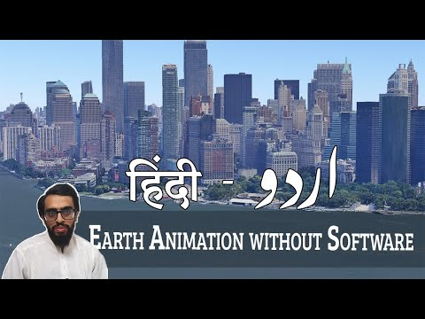 How to Make Earth Animation without Software   Online Google Earth Studio Tutorial   HDsheet