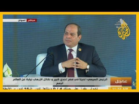 ???? ???? #السيسي: التوصل لحل الأزمة الليبية سيقضي على إحدى بؤر الإرهاب  - نشر قبل 2 ساعة