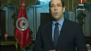 الشاهد يعترف بفشل الثورة التونسية.. فيديو