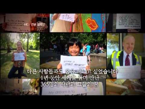 EBS 캠페인 Make Your Dream 김수영