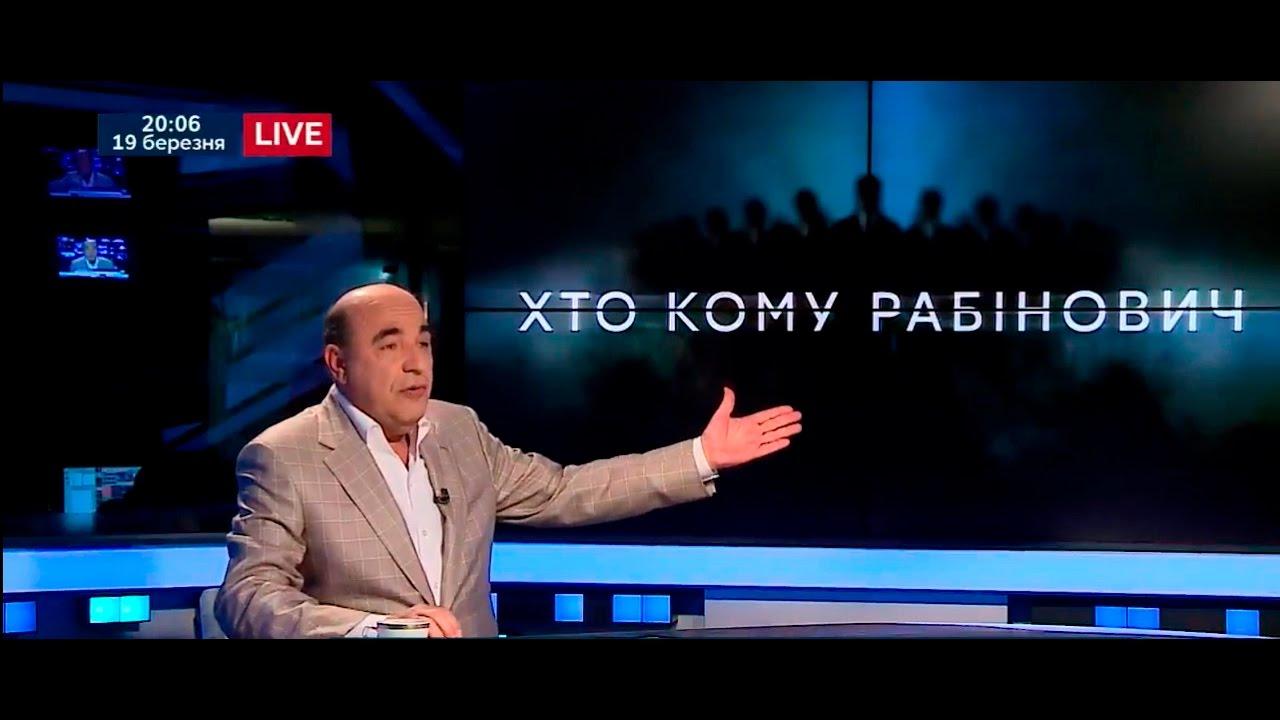 Рабинович заметил фашизм на Украине