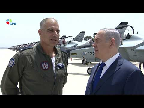 """רה""""מ נתניהו בכנס מפקדי חילות האוויר הבינלאומי בבסיס תל נוף"""
