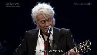 「夢の帰る場所」 https://www.youtube.com/watch?v=hAaz7-CCafE.