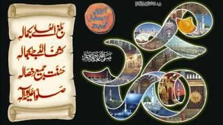 سورة آل عمران تلاوة عراقية جميلة بصوت الحافظ خليل اسماعيل