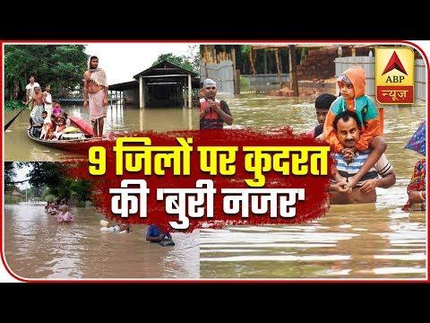 Flood submerges 90% of Kaziranga, Assam imposes restrictions