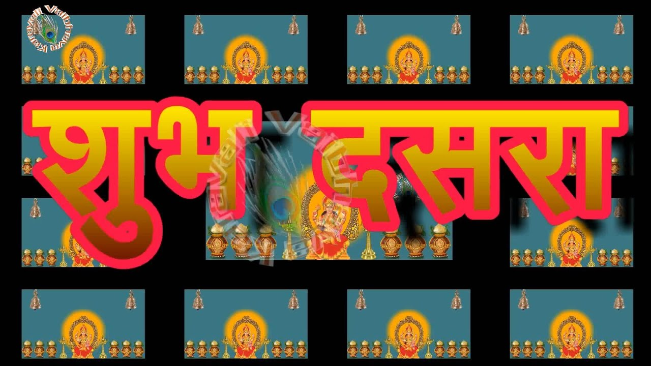 Dussehra wishes in marathi happy vijayadashami images download dussehra wishes in marathi happy vijayadashami images download marathi whatsapp status video m4hsunfo
