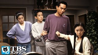 露店商の相京信・友子夫婦と、2人が親代わりをする子どもたち4人の一家が...