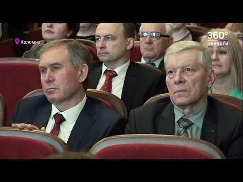 Глава Коломенского городского округа отчитался перед местными жителями