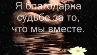 Я ЛЮБЛЮ ТЕБЯ ЛЮБИМЫЙ !!! wmv