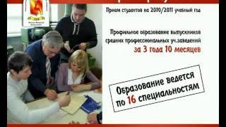 ЗВФ Заочно-вечерний факультет (НГТУ)