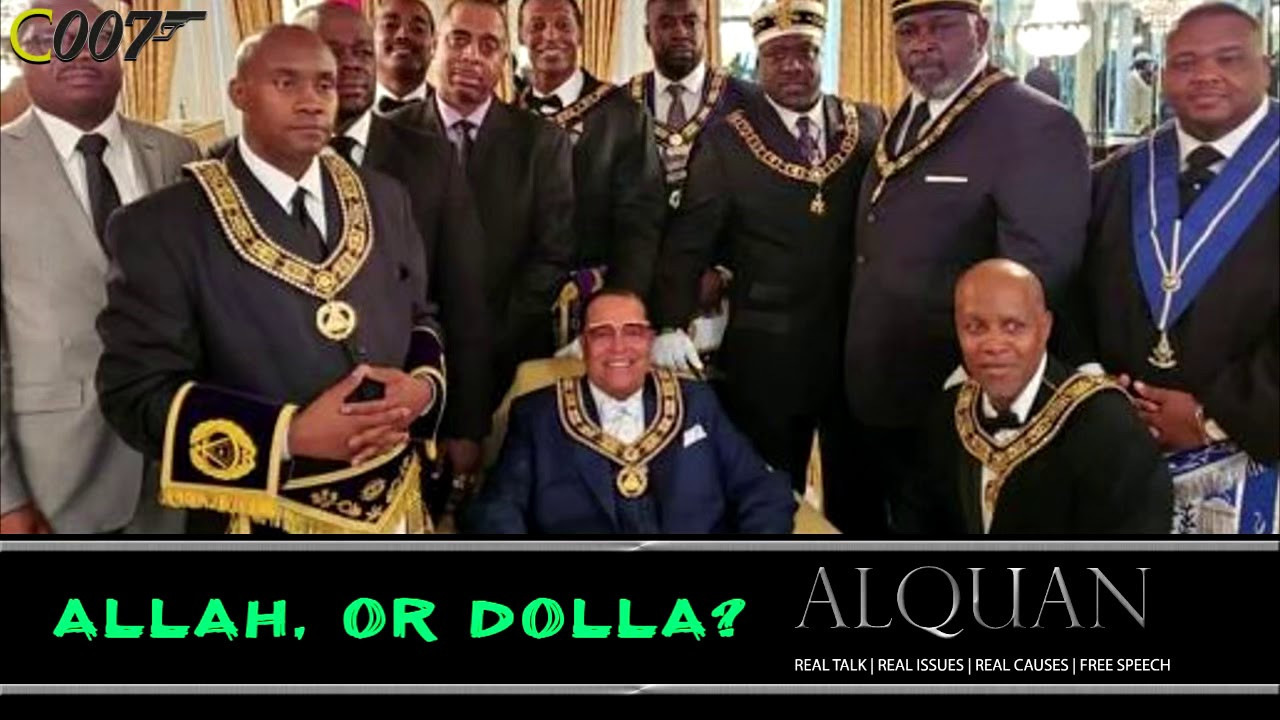Allah or the dolla?