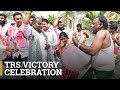 TRS Supporters celebrating Victory