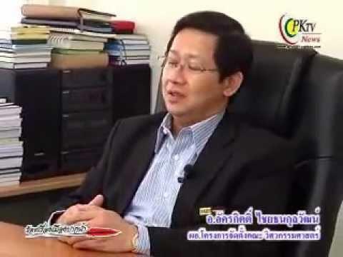 คณะวิศวกรรมศาสตร์มหาวิทยาลัยราชภัฏธนบุรีสมุทรปราการ