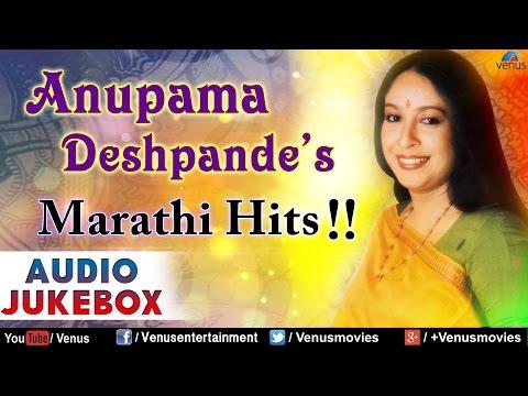 Anupama Deshpande - Best Marathi Hits || Audio Jukebox