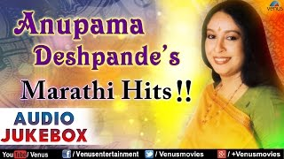 Anupama Deshpande - Best Marathi Hits || Audio Jukebox