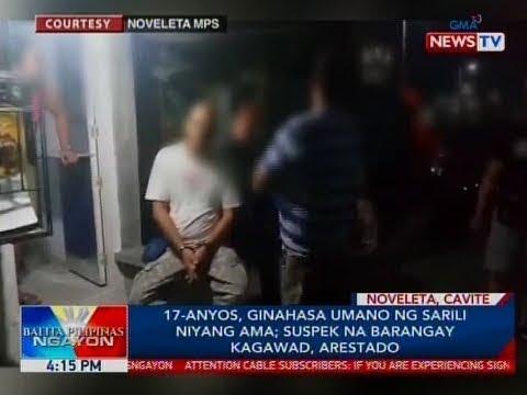 BP: 17-anyos, ginahasa umano ng sarili niyang ama; suspek na barangay kagawad, arestado