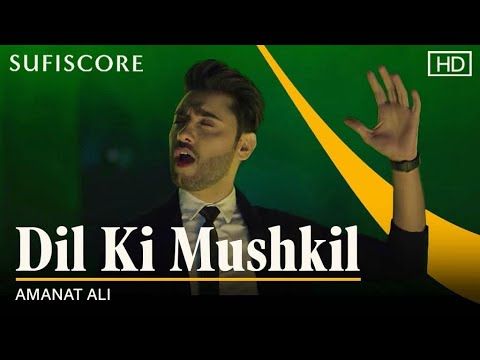 Dil Ki Mushkil - Official Music Video | Amanat Ali | Latest Romantic Song 2021 | Sufiscore