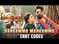 Rangasthalam - Rangamma Mangamma CRBT Codes | Ram Charan, Samantha | Devi Sri Prasad