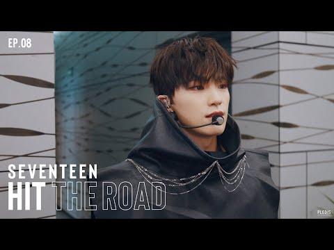 EP. 08 잠시 숨을 고르고, 다시... | SEVENTEEN : HIT THE ROAD