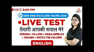 IBPS RRB PO & Clerk Mains 2019 | English | Online Mock Test