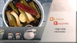 최고의 요리 비결 - 유성남의 촉촉 떡갈비와 풋마늘장아찌_#003