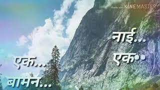 Sapna/सपना/ diler kharkiya new haryanvi song 2