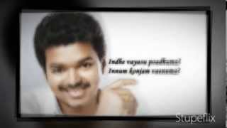 "Ghilli Movie Soundtrack  ""Appadi Podu""   (With Lyrics)"
