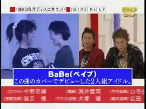 BaBe - 「Give Me Up(Michel&S...