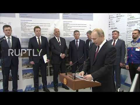 Russia: Putin attends thermal power plant's opening ceremony in Sevastopol