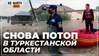 В Туркестанской области снова потоп: жителей сел эвакуируют