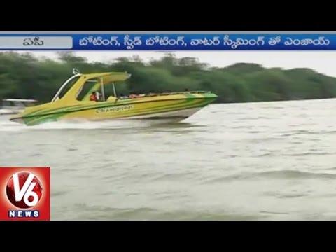 Bhavani Island | Boating And Adventure Games Attract Devotees Of Krishna Pushkaralu | V6 News
