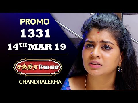 Chandralekha Promo 14-03-2019 Sun Tv Serial  Online