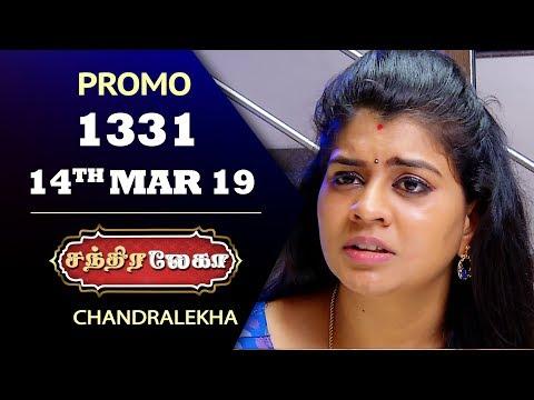 Chandralekha Promo 14-03-2019 Sun Tv Serial  Online