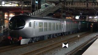 【最終編成】EF210-126牽引 西武001系「Laview」G編成 甲種輸送