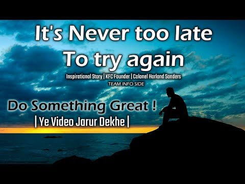Its Never Too Late To Try Again Motivational Video Hindi